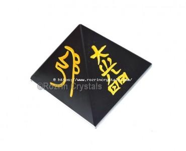 Black agate pyramid Golden reiki symbols