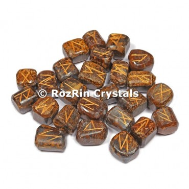 Brown Jasper  Rune Set